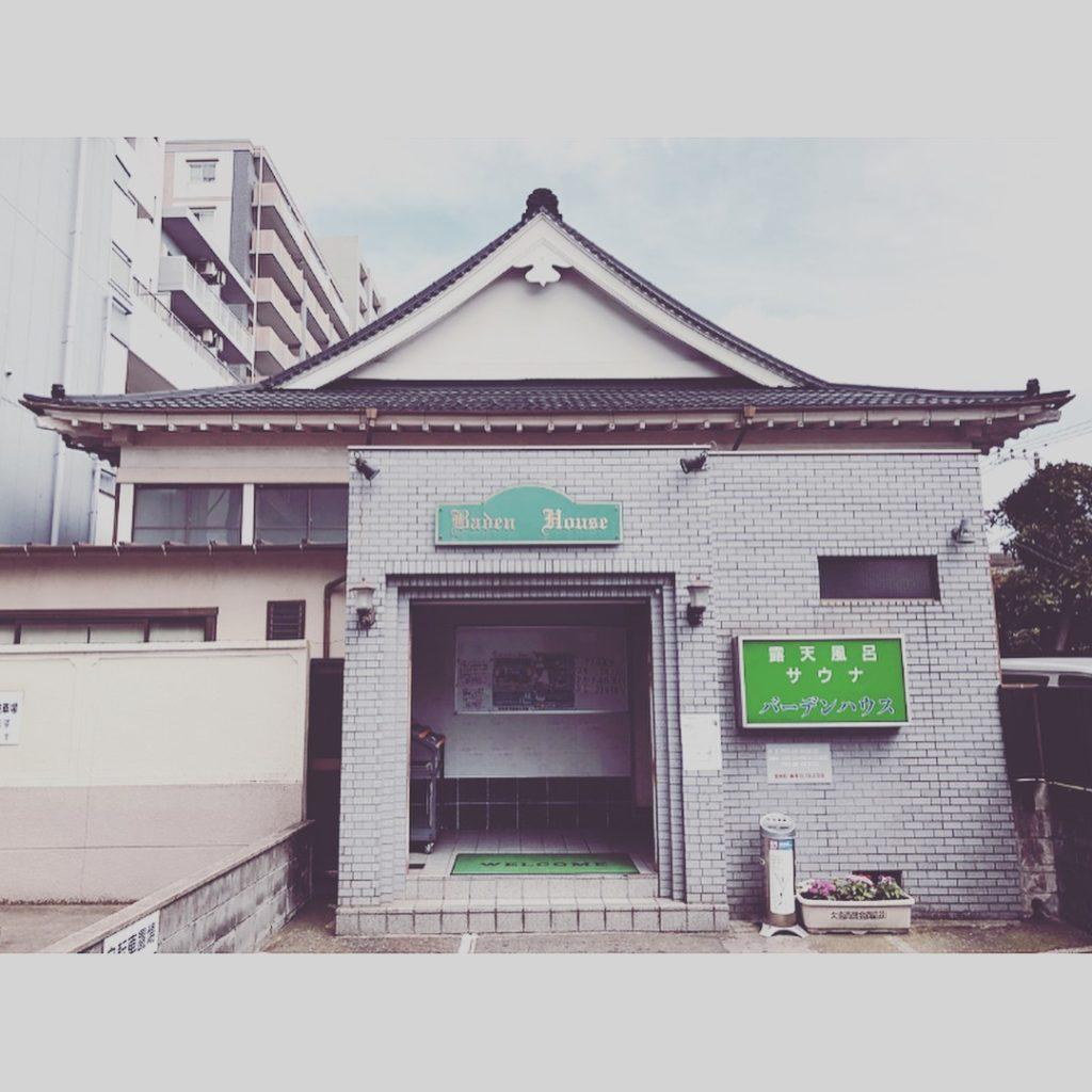 外観 - 川崎 銭湯